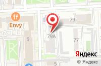 Схема проезда до компании Нии Вэст в Челябинске