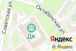 Схема проезда до компании Локомотив в Челябинске
