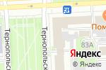 Схема проезда до компании ЦАРЬ-КАРТОШКА в Челябинске