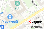 Схема проезда до компании Татьяна в Челябинске