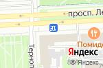 Схема проезда до компании Справедливая Россия в Челябинске