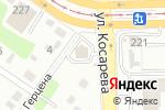 Схема проезда до компании Автобаня №1 в Челябинске