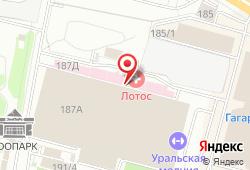 Медицинский центр Лотос в Челябинске - улица Труда, 187 Б: запись на МРТ, стоимость услуг, отзывы