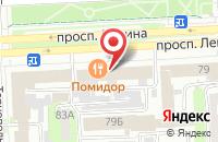 Схема проезда до компании Синкуб в Челябинске