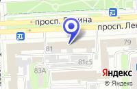 Схема проезда до компании УРАЛЬСКОЕ БЮРО НЕДВИЖИМОСТИ в Челябинске
