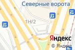 Схема проезда до компании Навруз в Челябинске