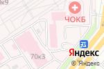 Схема проезда до компании Киви в Челябинске