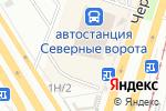 Схема проезда до компании Служба экспресс доставки автобусами в Челябинске
