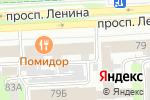 Схема проезда до компании Аллигатор в Челябинске