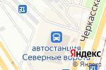 Схема проезда до компании Ложки Стиль в Челябинске