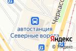 Схема проезда до компании Эль-парфюм в Челябинске