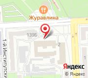 Территориальный орган Федеральной службы государственной статистики по Челябинской области