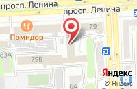 Схема проезда до компании Рекламная Группа Марк в Челябинске