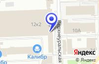 Схема проезда до компании ФИРМА ЭЛЕКОР в Челябинске