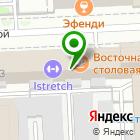 Местоположение компании Интербетон