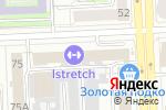 Схема проезда до компании АрхСтудия в Челябинске