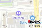 Схема проезда до компании Восемьпятерок.рф в Челябинске