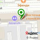 Местоположение компании Архитектурная мастерская Квача В.А.