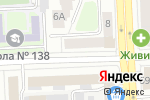 Схема проезда до компании Efendi в Челябинске