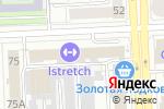 Схема проезда до компании FORMA в Челябинске