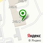 Местоположение компании Калибр