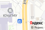 Схема проезда до компании Mister Bean в Челябинске