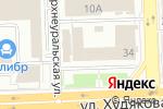 Схема проезда до компании Технологии Строительного Производства в Челябинске