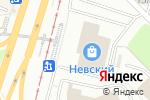 Схема проезда до компании Грёзы в Челябинске