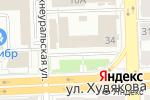 Схема проезда до компании СтройТранс в Челябинске
