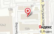 Автосервис Форвард в Челябинске - Энтузиастов улица, 32 А: услуги, отзывы, официальный сайт, карта проезда