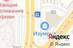 Схема проезда до компании Пышка в Челябинске