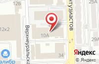 Схема проезда до компании Нептун-Стоун в Челябинске