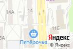 Схема проезда до компании Лика в Челябинске