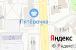 Схема проезда до компании VHbar в Челябинске