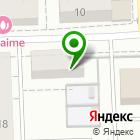 Местоположение компании Стройподряд