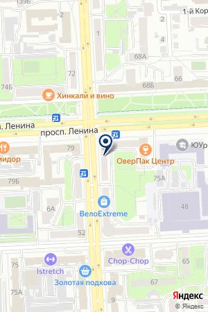 ОБЩЕСТВЕННЫЙ БЛАГОТВОРИТЕЛЬНЫЙ ФОНД БЕРЕГИ СЕБЯ на карте Челябинска