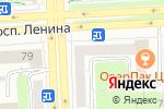 Схема проезда до компании EKZO в Челябинске