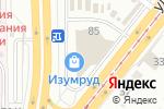 Схема проезда до компании Магазин пластиковой посуды в Челябинске