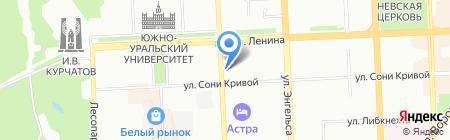 Индокитай на карте Челябинска