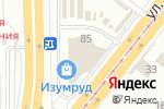 Схема проезда до компании АвтоДеньги в Челябинске