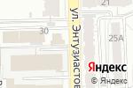 Схема проезда до компании Такуми в Челябинске