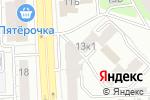 Схема проезда до компании Praline в Челябинске