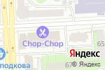 Схема проезда до компании RENZACCI в Челябинске