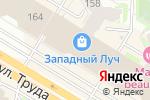 Схема проезда до компании Consult недвижимость в Челябинске