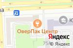 Схема проезда до компании Overpack в Челябинске