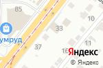 Схема проезда до компании Дель в Челябинске