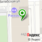 Местоположение компании Уралвакуум