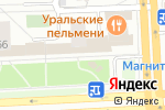 Схема проезда до компании Асаби в Челябинске