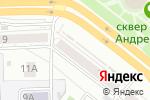 Схема проезда до компании Магазин кожгалантереи в Челябинске