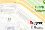 Схема проезда до компании Магазин строительных материалов в Челябинске